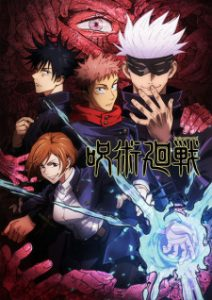 Jujutsu Kaisen – Sorcery Fight