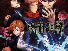 Jujutsu Kaisen – Sorcery Fight Episode 20