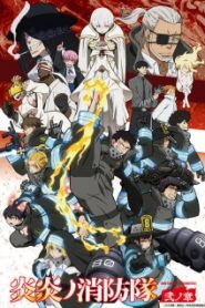 Fire Force [All seasons