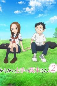 Teasing Master Takagi-san [All Seasons]