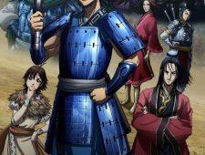 Kingdom 3rd Season Episode 16