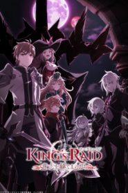 King's Raid: Ishi wo Tsugumono-tachi [All Seasons]