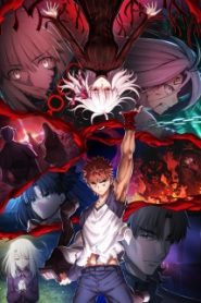 Fate/stay night Movie: Heaven's Feel – III. Spring Song CAMRIP (2020)