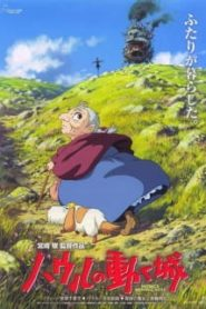 Howl's Moving Castle movie (dub)