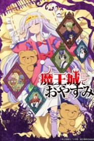 Maoujou de Oyasumi [All Seasons]