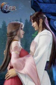 Shu Ling Ji [All Seasons]