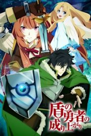 The Rising of the Shield Hero [All Seasons- english sub and dub]