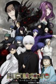 Tokyo Ghoul [All Seasons]