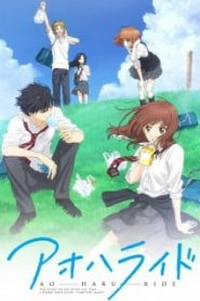Ao Haru Ride [All Seasons]