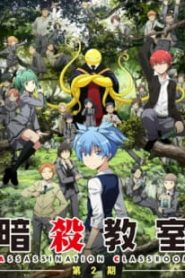 Assassination Classroom [All Seasons]