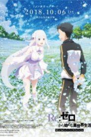 Re:Zero kara Hajimeru Isekai Seikatsu – Memory Snow (2018)