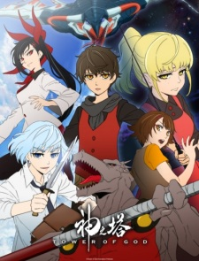 Tower of God [All Seasons]
