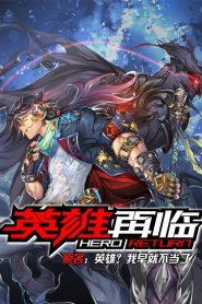 Hero Return [All Seasons]