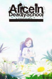 Alice in Deadly School