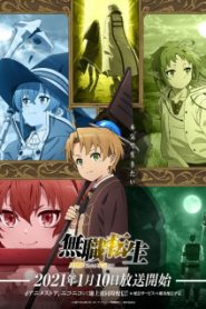 Mushoku Tensei: Jobless Reincarnation (Dub)