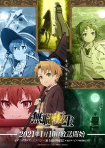 Mushoku Tensei: Jobless Reincarnation [All season]