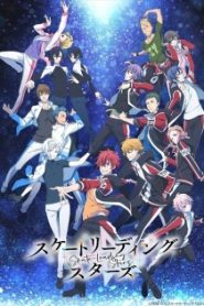 Skate-Leading☆Stars [All Seasons]