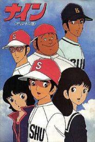Nine: Original-ban(1983)
