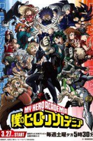 My Hero Academia [All seasons-eng sub and dub]