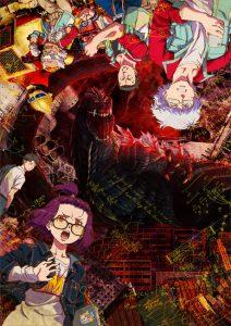 Godzilla Singular Point [All Seasons]