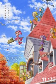 Looking for Magical DoReMi (2020)