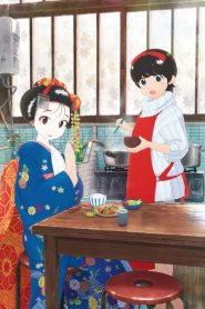 Kiyo in Kyoto: From the Maiko House [All Seasons]