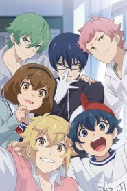 Outburst Dreamer Boys (OVA)