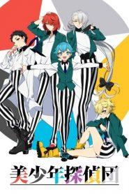Pretty Boy Detective Club [All Seasons]