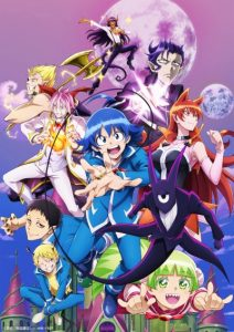 Welcome to Demon School! Iruma-kun [All Seasons]