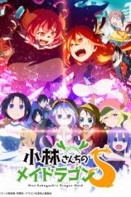 Miss Kobayashi's Dragon Maid [ All Seasons]