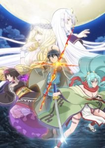 Tsukimichi: Moonlit Fantasy [All Seasons]