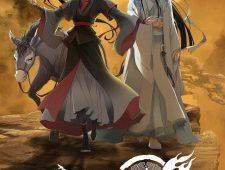 Mo Dao Zu Shi Season 3 Episode 12