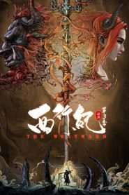Journey to the West [All Seasons]